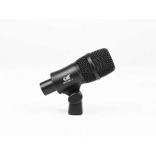Gatt Audio  MTOM-7